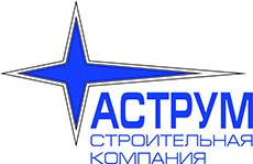 Строительная компания Аструм
